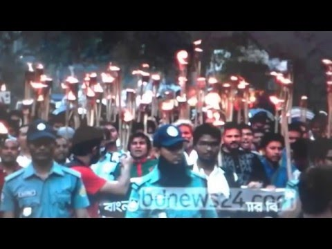 Sohagi Jahan Tonu ... Protest aginst  murder of Tonu