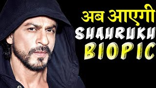 Are You Ready for BIOPIC On Shahrukh Khan ?