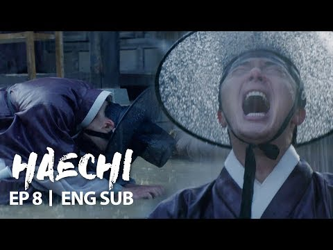 Xxx Mp4 Jung Il Woo Shed Tears At His Father S Death Haechi Ep 8 3gp Sex