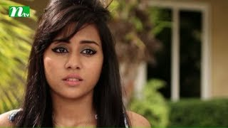 Bangla Drama Serial - Ochena Protibimbo | Episode 82 |  Mosharraf karim | Mishu sabbir | Mahfuz