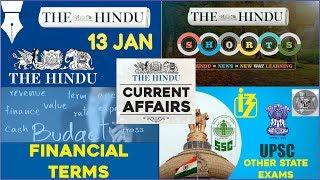 CURRENT AFFAIRS | THE HINDU | 13th January 2018 | UPSC,IBPS, RRB, SSC,CDS,IB,CLAT