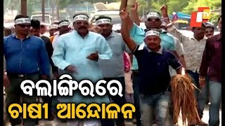 Farmer stage protest demanding waiver of loan in Bolangir