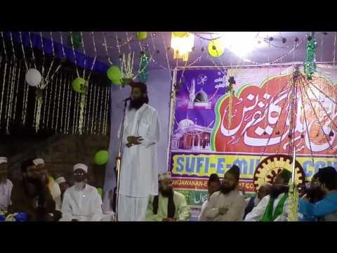 Xxx Mp4 New Nath Shorab Qadri Sufia E Millat Conference Durgapur 16 4 2017 3gp Sex