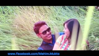 Shuker Tori Bangla