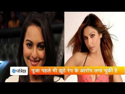 Xxx Mp4 Pooja Mishra Blames Sonakshi Sinha For Sexual Assault 3gp Sex