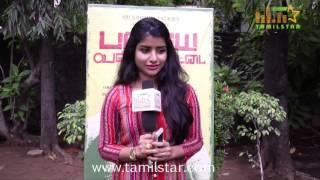 Ashmitha at Pazhaya Vannarapettai Movie Audio Launch