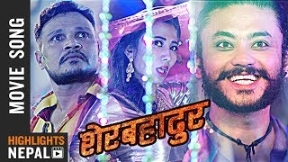 Kanchhi Matyang Tyang | New Nepali Movie SHERBAHADUR Song 2017/2074 Ft. Menuka, Karma, Rabindra