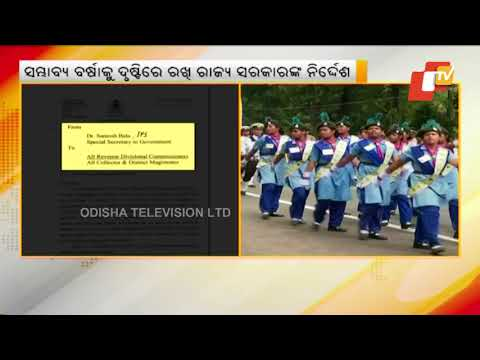 Xxx Mp4 Rainfall Forecast Odisha Prohibits Children Participation In I Day Parade 3gp Sex