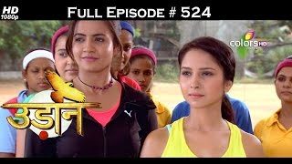 Udann Sapnon Ki - 26th May 2016 - उदंन सपनों की - Full Episode (HD)