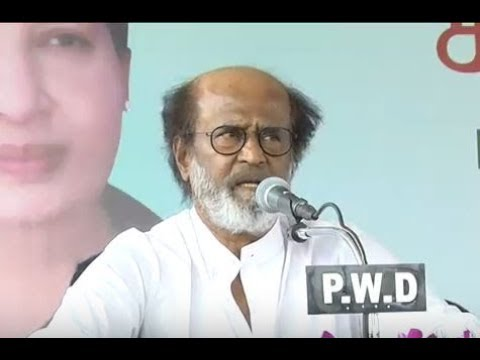 Rajinikanth controversial speech about Kamal Hassan political entry Must watch video