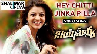 Jayasurya Movie    Hey Chitti Jinka Pilla Video Song    Vishal, Kajal Aggarwal    Shalimarcinema