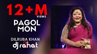 images DJ Rahat Feat Dilruba Khan Pagol Mon Official Video