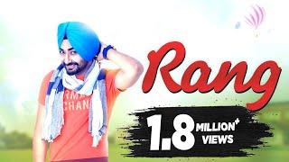 Rang | Ranjit Bawa | BIRGI VEERZ | Yellow Music | Latest Punjabi Songs