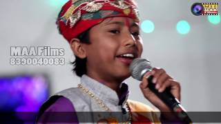 REMIX OF SURESH LOHAR l New Bhajan 2016  HD  | MAA Films [AANA] 8390040083 l Marwadi Live Bhajan