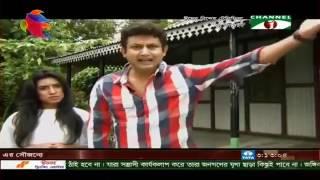 ঈদের সেরা হাসির নাটক ২০১৭ না দেখলে মিস বাংলা কমেডি নাটক😆 পাগলা জামাই  100% Comedy