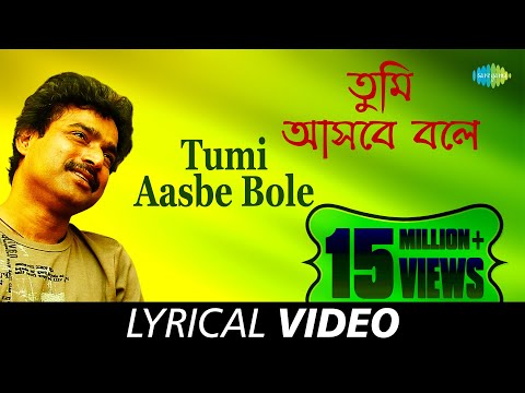 Xxx Mp4 Tumi Ashbe Bole With Lyrics তুমি আসবে বলে Nachiketa 3gp Sex