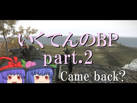 【ARMA3:BreakingPoint】いくてんのBP part.2  -Came back?-【ゆっくり実況プレイ】