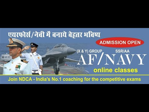 Xxx Mp4 Online Classes For Group X Y Trades Of Indian Air Force 3gp Sex