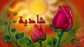 شادية - يا حبيبتى يا مصر - جودة عالية - HD