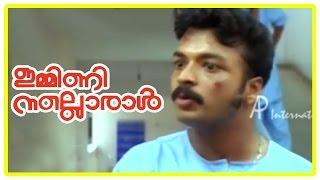 Malayalam Movie   Immini Nalloraal Malayalam Movie   Jayasurya in Mental Asylum