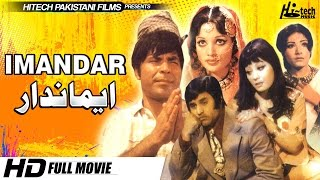 IMANDAR (FULL MOVIE) - RANGEELA, MUNAWAR ZARIF & NANNA - OFFICIAL PAKISTANI MOVIE