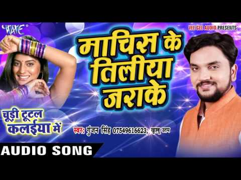 Xxx Mp4 Bihar Wap The N 3gp Sex