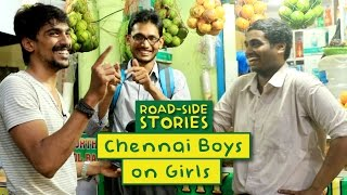 Chennai Boys On Girls - Road Side Stories | Put Chutney