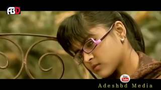 Bangla New Song Amar Bhetor Official HD by Belal Khan & Kheya  Music Video HD 360p