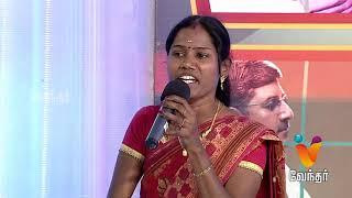 Oru Sol Khealir - The Debate Show About Bakthi - [EP 32]