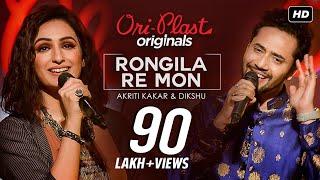 Rongila Re Mon (রঙ্গিলা রে মন)। Oriplast Originals S01 E05   Akriti Kakar, Dikshu   Ajay   SVF Music