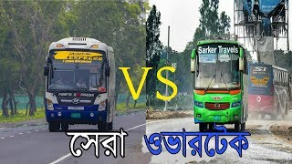 Pabna express and Sarker Travels Bus race - best bus overtake