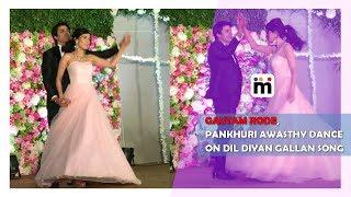 Gautam Rode, Pankhuri Awasthy Dance on Dil Diyan Gallan song  | Mijaaj Entertainment
