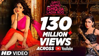Mainu Ishq Da Lagya Rog VIDEO Song | Tulsi Kumar | Khushali Kumar | T-Series