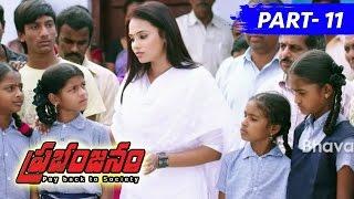 Prabhanjanam Full Movie Part 11    Ajmal, Aarushi, Panchi Bora