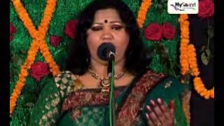 BALOBASHAR MOYNA PAKHI - BAUL SONG