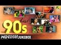 Best Of 1990's   Bengali Movie Songs   Video Jukebox