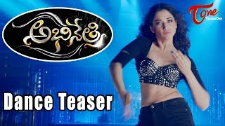 Abhinetri Teaser | Tamanna Dance Teaser | Prabhu Deva, Kona Venkat
