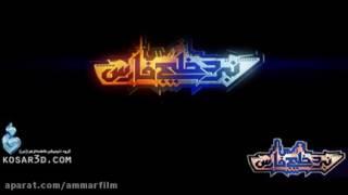 نبرد خلیج فارس 2 | Persian Gulf War 2