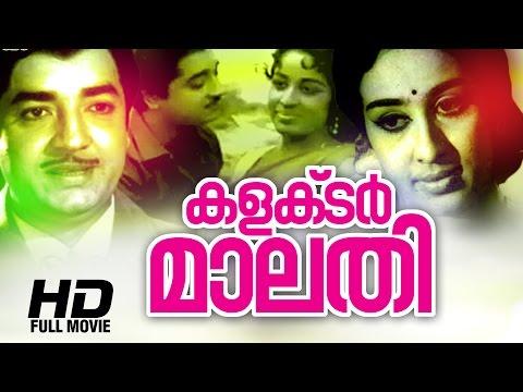 Xxx Mp4 Collector Malathy Malayalam Full Movie Evergreen Malayalam Full Movie Sheela Prem Nazir 3gp Sex