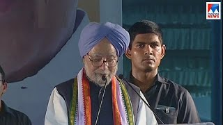 Manmohan Singh wants left to work with Congress