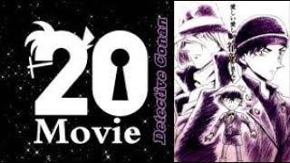 Thám Tử Conan Movie 20: Cơn Ác Mộng Đêm Tối | VietSub 480p |