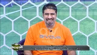 الديربي | مفاجأة تركي آل الشيخ للكرة الكويتية.. ومنشآتنا الرياضية