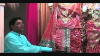 Shri Kamal Netra By Acharya Shukla Part 1 wmv