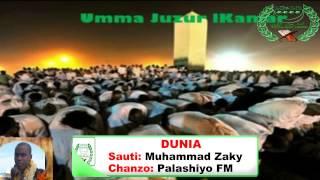DUNIA(Farid Youssouf) HD