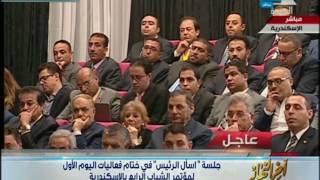 اخر النهار - الرئيس السيسي والاجرائات الاقتصادية الصعبة التي تمر بها مصر!