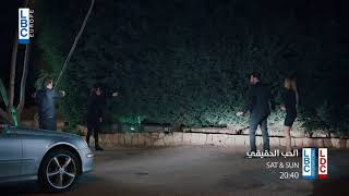 رمضان 2018 - مسلسل الحب الحقيقي الجزء 2 على LBCI و LDC - في الحلقة 33