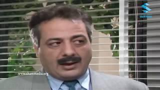 يوميات مدير عام 😂 شاف العجايب من الموظفين رقص و غناء و كذب !  😀 أيمن زيدان - توفيق العشا