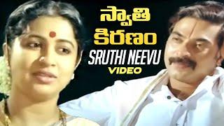 Swati Kiranam Movie Songs - Sruthi Neevu Song - Mammootty, Radhika, K Vishwanath, KV Mahadevan