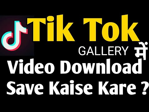 Xxx Mp4 Tik Tok Musically Video Gallery Me Kaise Save Kare Tik Tok Video Download Kaise Kare 3gp Sex