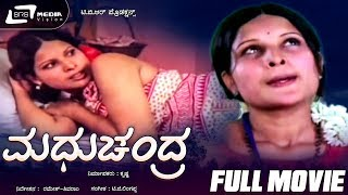 Madhu Chandra – ಮಧುಚಂದ್ರ | Kannada Full Movie | Shankarnag | Jayamala | Love Story Movie